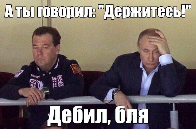 Российский вертолет Ми-8 был сбит с земли. Весь экипаж погиб, - Песков - Цензор.НЕТ 7985