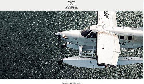 水上飛行機の遊覧サービス、8月10日からスタート! https://t.co/rmTtGcwYrc https://t.co/DUHl0fd1J1