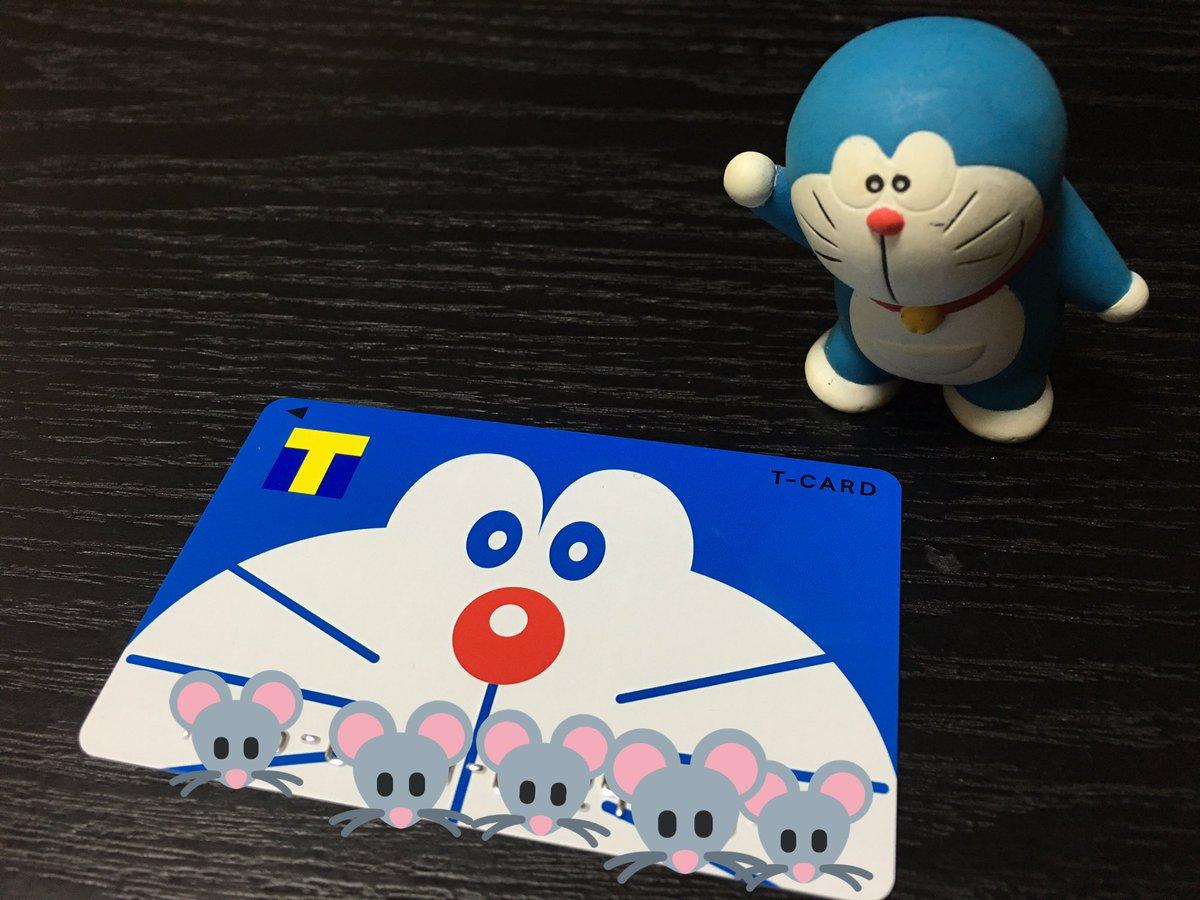 カード ティー