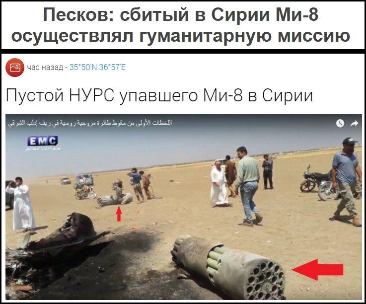 Мы прекрасно помним, как рос.боевики, по приказу своей власти, топтались по трупам украинских солдат