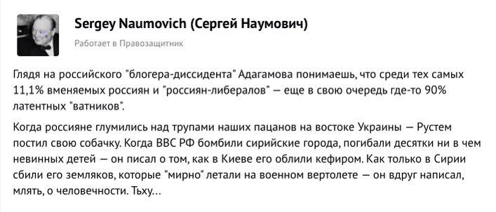 """Журналист показал """"гуманитарку"""" со сбитого в Сирии российского Ми-8: """"57-мм ракеты считаются гуманитарной помощью"""" - Цензор.НЕТ 7062"""