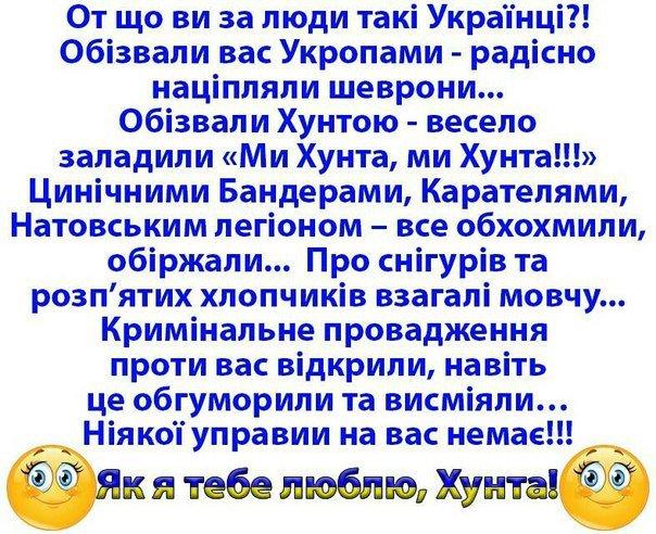 За минувшие сутки на Донбассе ликвидирован 1 оккупант, ранены 6, - Минобороны Украины - Цензор.НЕТ 7224
