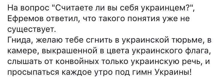 Суд арестовал Ефремова на 60 суток - Цензор.НЕТ 1095