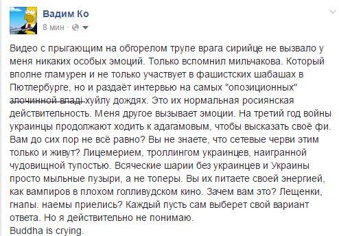 Российский вертолет Ми-8 сбит на северо-западе Сирии, - Минобороны РФ - Цензор.НЕТ 1163