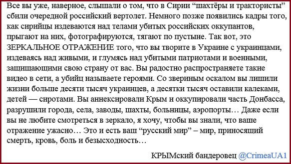Дружеские отношения ЕС и НАТО с Россией невозможны, пока она не выполнит Минские соглашения, - глава МИД Эстонии Кальюранд - Цензор.НЕТ 7098