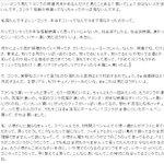 磯野貴理子さんが日曜日語ってた!シン・ゴジラ語りを文字にしたら熱すぎて笑った!