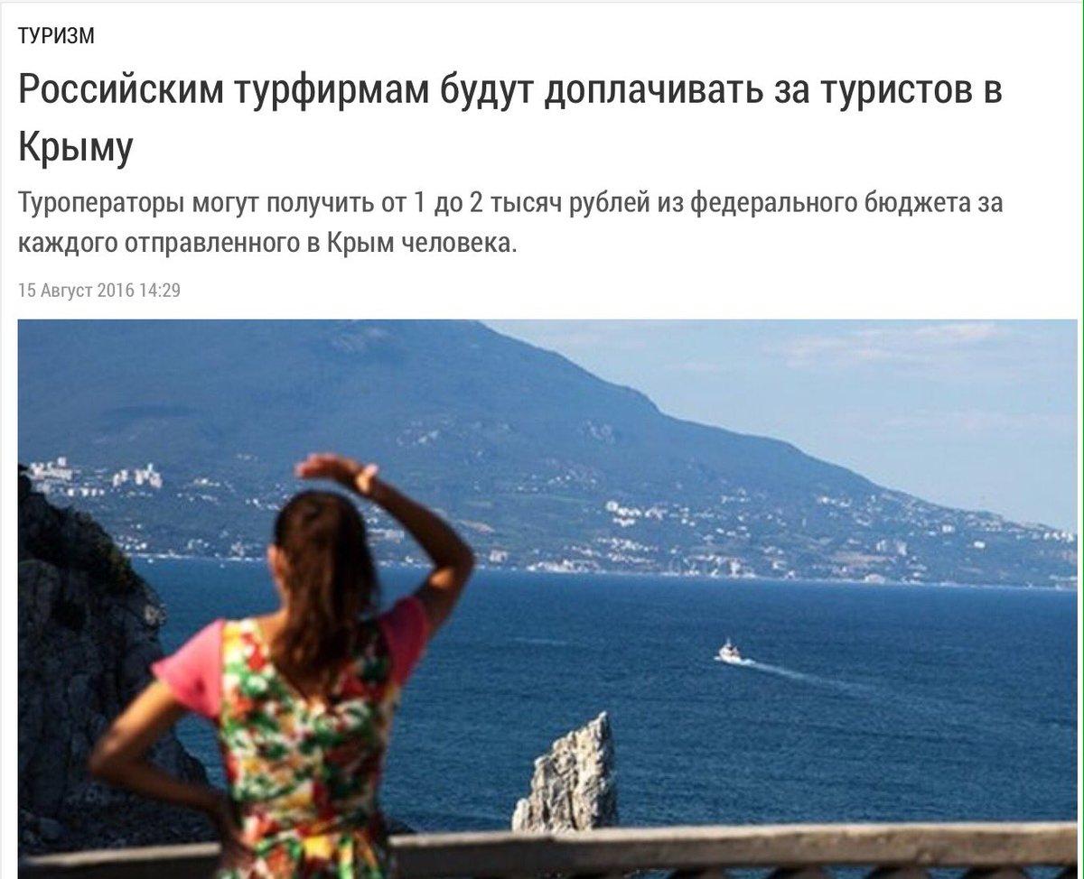 В оккупированном Крыму используют методы НКВД для борьбы с неугодными. Внедряют практику спецпсихушек, - глава ЦИК Курултая - Цензор.НЕТ 3679