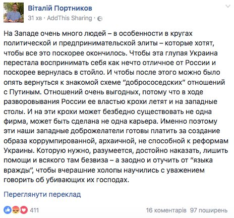 Похоже, что Россия ищет повод, чтобы отойти от Минских соглашений, - Линкявичюс - Цензор.НЕТ 3840
