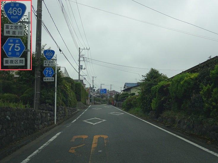 「国道469号 酷道」の画像検索結果