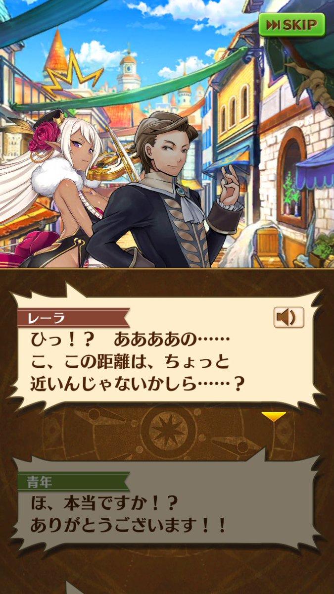 【白猫】レーラってあんな破廉恥な格好してるのに処女ってマジ?見た目とのギャップが可愛すぎるwwww【プロジェクト】