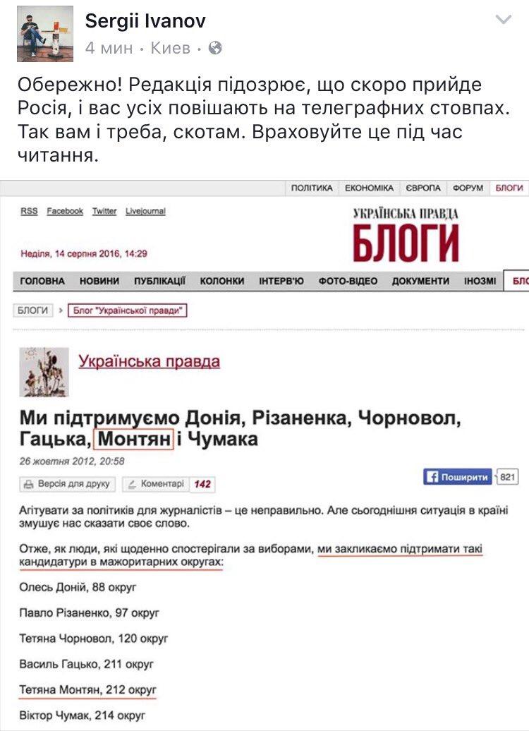 Энергоблок №5 Запорожской АЭС отключен от энергосети - Цензор.НЕТ 6709