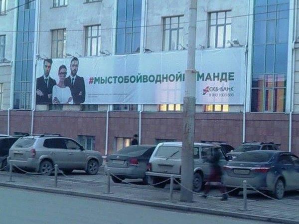 Энергоблок №5 Запорожской АЭС отключен от энергосети - Цензор.НЕТ 6533