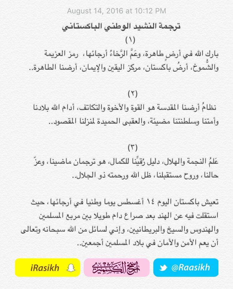 اللغة العربية فى أرتريا .. التاريخ والمُحيط