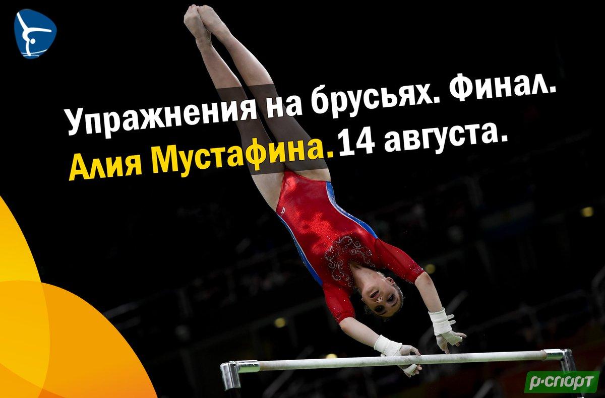 Олимпийские игры 2016 - Страница 37 Cp19T6JWEAEAy5_