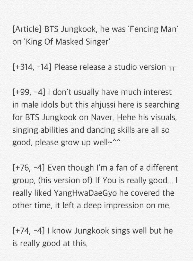Naver] BTS Jungkook King of Masked Singer perf - Netizen