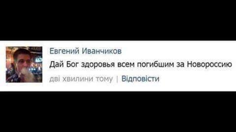 """""""Кремль пытается показать, что Украина - провокатор, а Россия - голубь мира"""", - Тука о """"крымских терактах"""" - Цензор.НЕТ 1071"""
