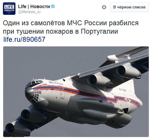 """В Одессе из-за сообщения о минировании """"Привоза"""" пришлось эвакуировать 1,5 тыс. человек - Цензор.НЕТ 8731"""