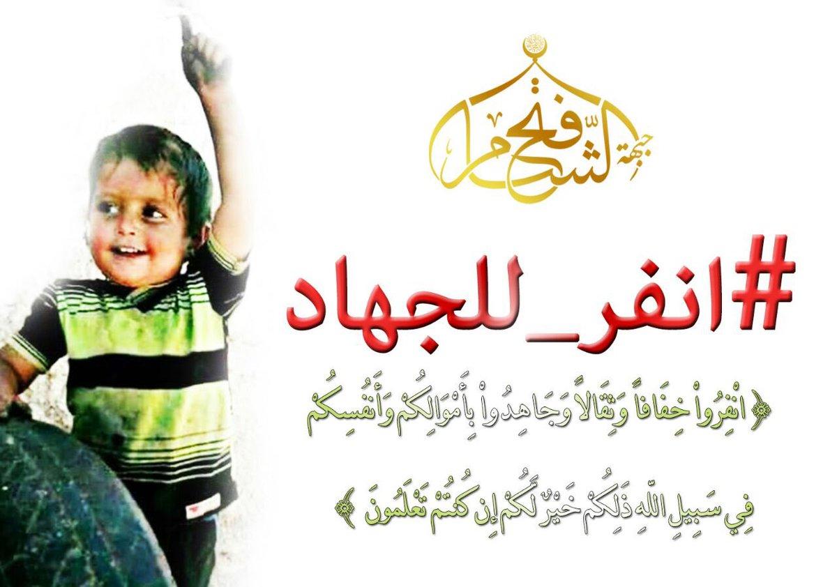خيانة العرب Cp1nYuBWcAEt1g1