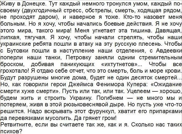 Российская версия событий недостоверна, - Туск о провокации Путина в оккупированном Крыму - Цензор.НЕТ 5274