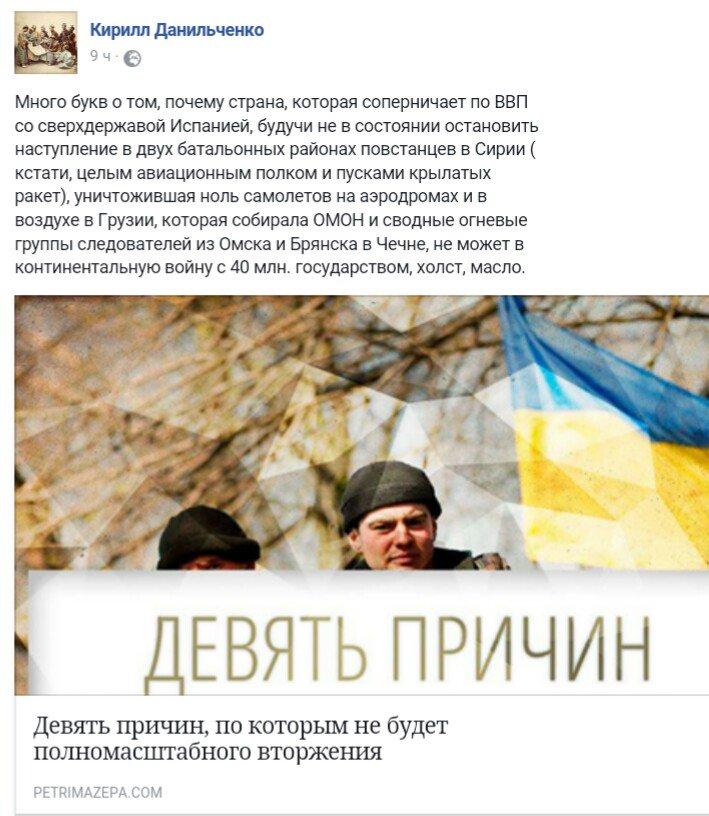 РФ перебросила на Донбасс зенитно-ракетный дивизион. Мы расцениваем это как усиление угрозы воздушного терроризма, - Скибицкий - Цензор.НЕТ 6422