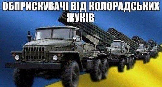Российские радикалы пикетировали украинское посольство в Москве - бросали яйца и помидоры - Цензор.НЕТ 6254