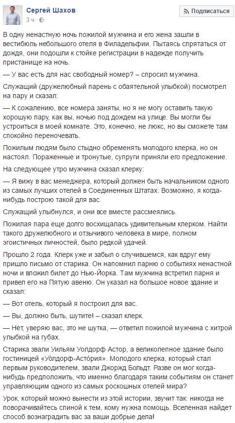 Украинскому пловцу Говорову предлагали 1 млн долларов, чтобы он выступал за Россию, - Павелко - Цензор.НЕТ 7372