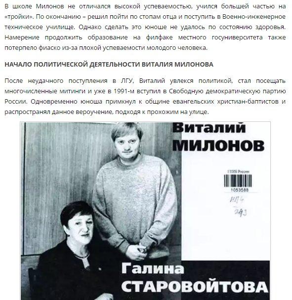 Украинскому пловцу Говорову предлагали 1 млн долларов, чтобы он выступал за Россию, - Павелко - Цензор.НЕТ 584