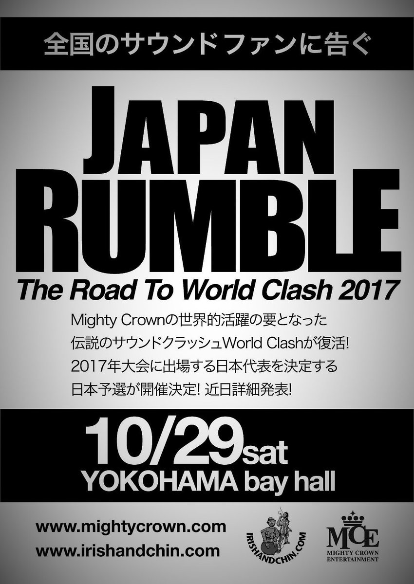 JAPAN RUMBLE  OCT 29th, YOKOHAMA リーク物件。 https://t.co/Ariww08dl5