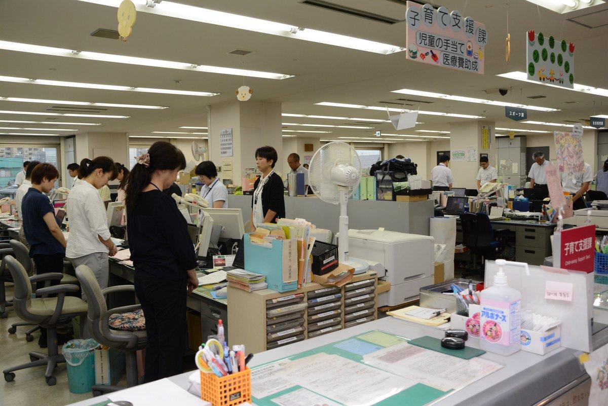 東松山 市役所