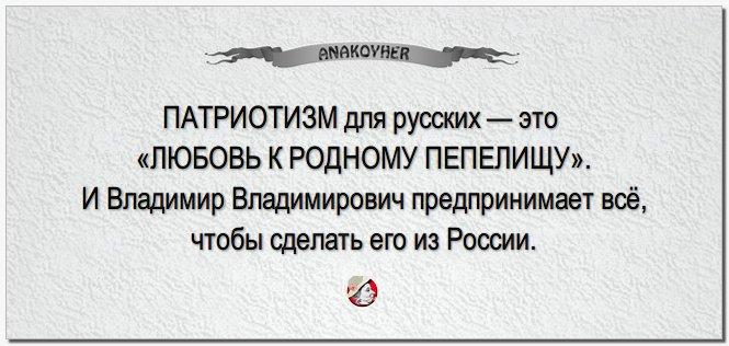 Сытник: Надеемся, что Великобритания изменит практику и выдаст Онищенко Украине - Цензор.НЕТ 4283