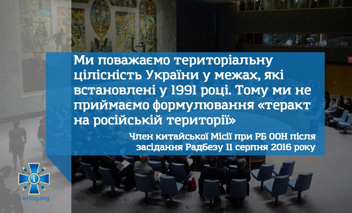 Иностранцам в Новосибирской области РФ запретили работать водителями, вожатыми, учителями, юристами, секретарями и переводчиками - Цензор.НЕТ 980