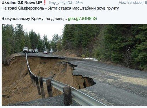 Устроив провокацию в Крыму, Путин пытается избавиться от санкций, - The Times - Цензор.НЕТ 2157
