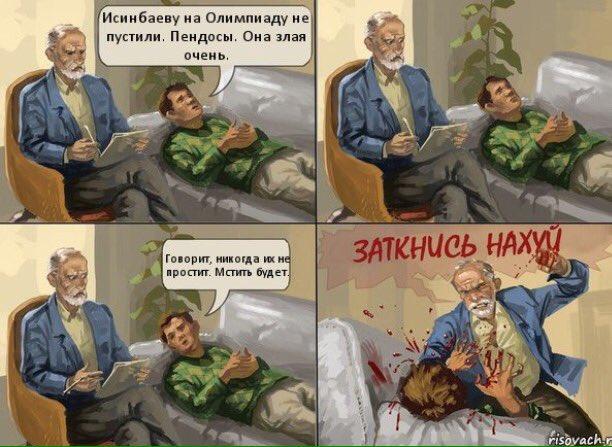 """""""Кремль пытается показать, что Украина - провокатор, а Россия - голубь мира"""", - Тука о """"крымских терактах"""" - Цензор.НЕТ 8715"""