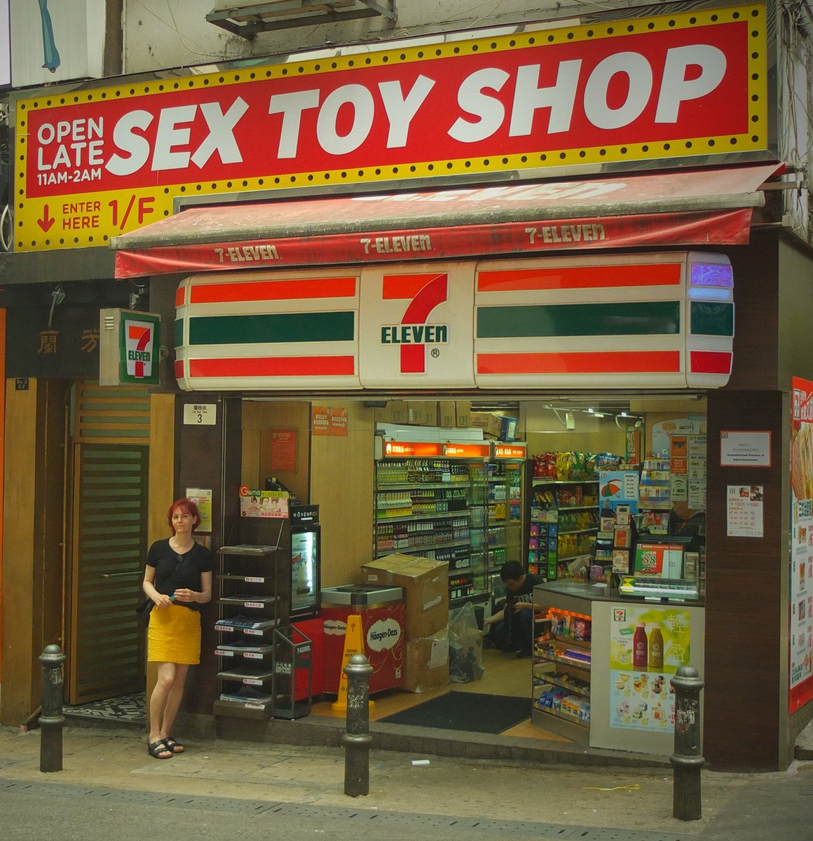 Sex toy stores near me foto 35
