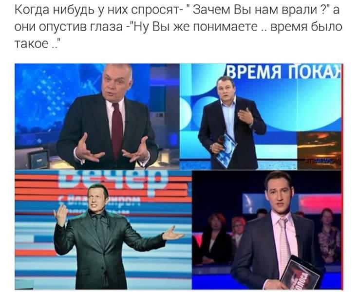Сытник: Надеемся, что Великобритания изменит практику и выдаст Онищенко Украине - Цензор.НЕТ 1823