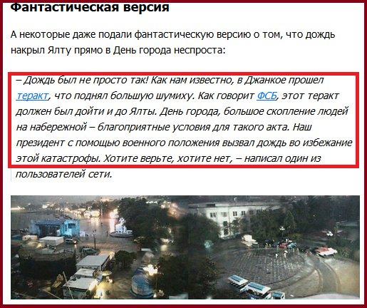 Иностранцам в Новосибирской области РФ запретили работать водителями, вожатыми, учителями, юристами, секретарями и переводчиками - Цензор.НЕТ 9482