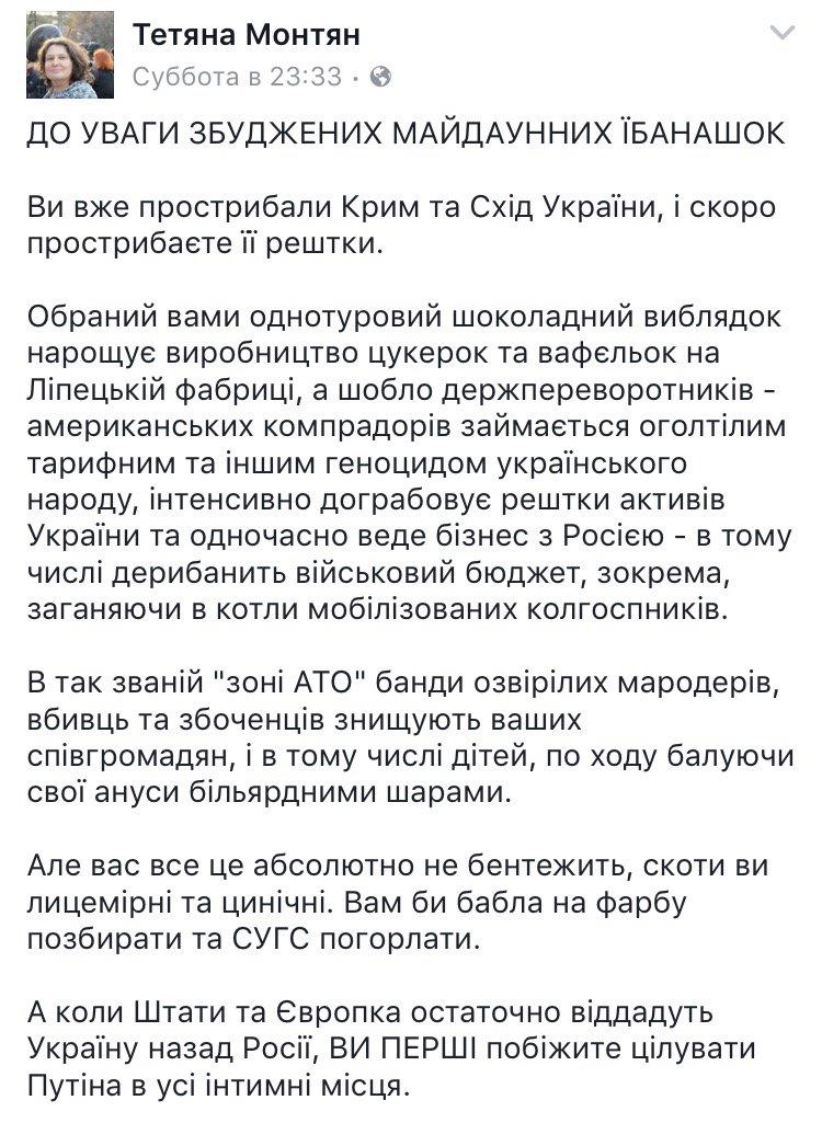 Пока лидеры общественного мнения воюют в соцсетях, Путин аплодирует стоя, - Лигачева - Цензор.НЕТ 4143
