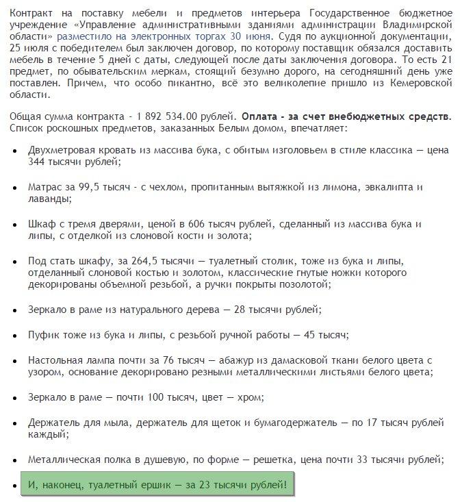 """Российские силовики допрашивают выезжающих из оккупированного Крыма мужчин, - """"Крым SOS"""" - Цензор.НЕТ 8647"""