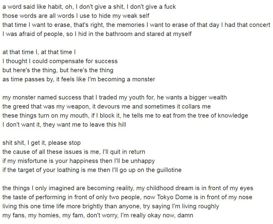 Lyric he wants it all lyrics : ♡ on Twitter: