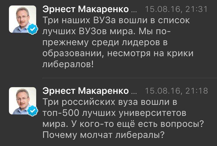 Двое шахтеров с Донетчины прекратили голодовку в здании Минэнергоугля - Цензор.НЕТ 5331