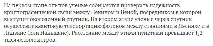 Двое шахтеров с Донетчины прекратили голодовку в здании Минэнергоугля - Цензор.НЕТ 8876