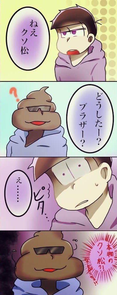 色松イラスト Hashtag On Twitter