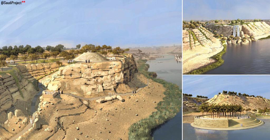 الرياض وادي نمار