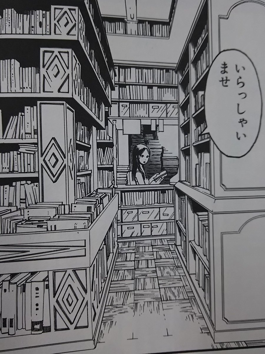 """島田一志 on Twitter: """"【告知】..."""