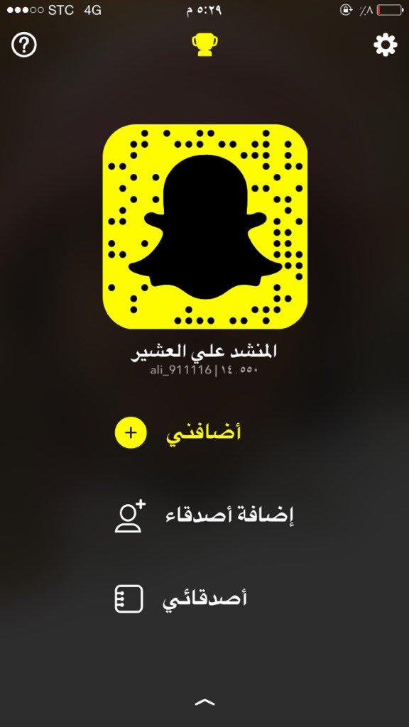 علي العشير المري Ali 91116 Twitter