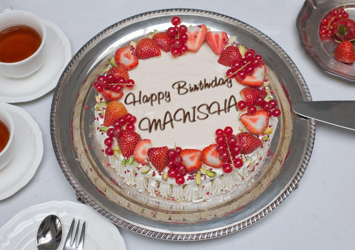 Birthday Cake With Name Qamar ~ Qamar shadab khan qsk twitter