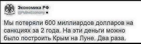 Россия строит новые подземные ядерные бункеры, - разведка США - Цензор.НЕТ 2308