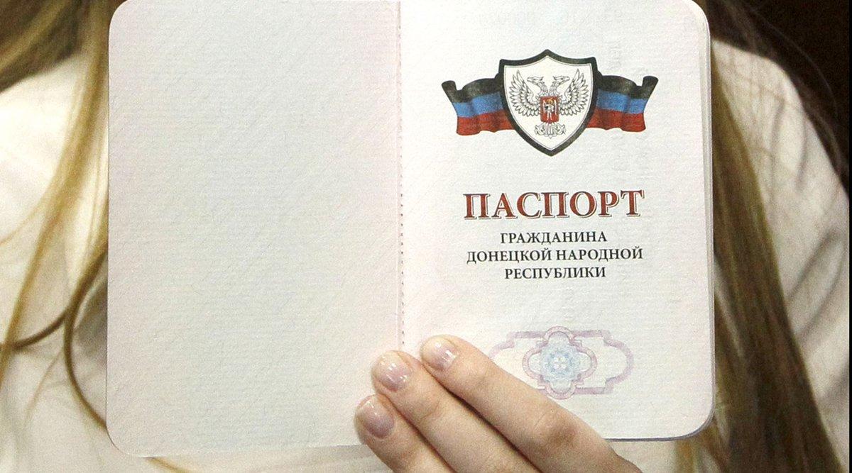 РБК: Паспорта ЛНР и ДНР в РФ приравнены к украинским
