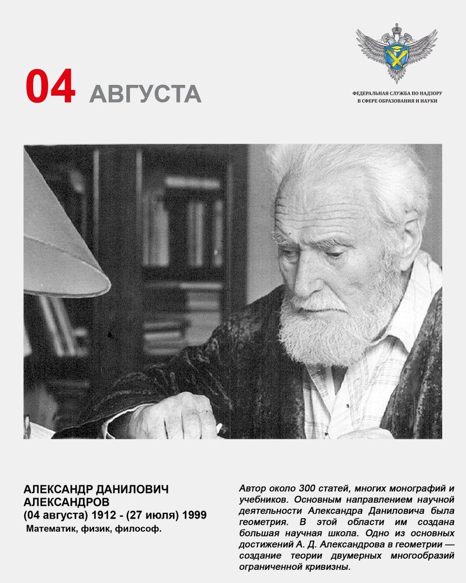Советская наука или мог ли быть не прав Маркс в СССР CpAe9s5WYAAhn5O