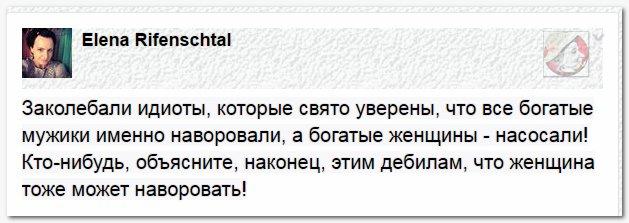 Один из руководителей фитосанитарной инспекции Одесской области задержан при получении взятки в 27 тысяч долларов - Цензор.НЕТ 4776